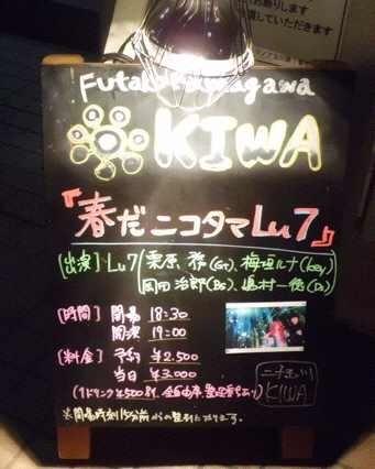 kiwa.jpg